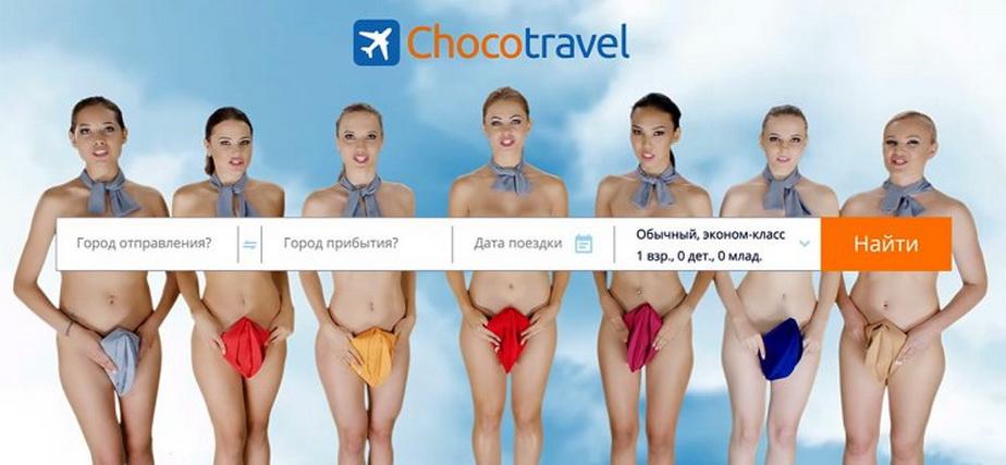 VIDEO Cea mai porno reclamă aparține unei companii aeriene