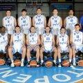 CS Otopeni s-a retras din Cupa României și Divizia A foto: frbaschet.ro
