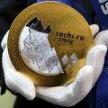 Medalia de aur de la Soci