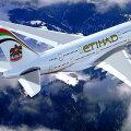 Acesta este cel mai scump zbor din lume ► Foto: arabiansupplychain.com
