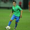 Ferfelea a jucat ultima oară la CSU Craiova