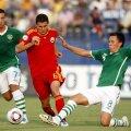 Romario Benzar (în roșu) a făcut parte din ultima națională U19 prezentă la CE / Foto: Raed Krishan