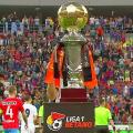 Așa arată trofeul cumpărat din comerț pe care-l va primi astăzi campioana // Captură TV Telekom Sport