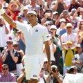 Roger Federer, Wimbledon, foto: Guliver/gettyimages