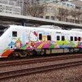 """Trenul """"Hello Kitty"""""""