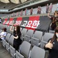 Tribunele au fost populate cu păpuși gonflabile la ultimul meci al lui FC Seoul. foto: Twitter