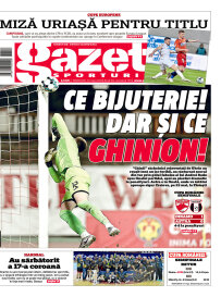 Gazeta Digitală