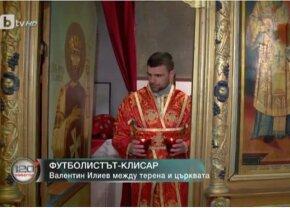 GALERIE FOTO Imagini SENZAȚIONALE! Becali spunea despre el că l-ar ține pe viață la Steaua » Acum slujește într-o biserică!