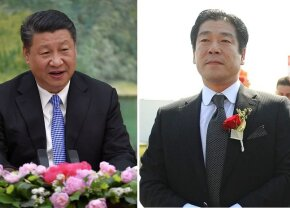 """EXCLUSIV """"Lider al unei grupări de criminalitate organizată"""", Wang Yan se apără în fața judecătorilor cu relațiile sale la vârful statului chinez: """"În 2010, l-am însoțit pe Xi Jinping în Suedia și Finlanda"""" » Xi este acum preș"""