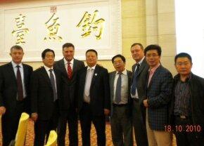 EXCLUSIV » NOTĂ SRI: Politicienii și magistrații care se pregăteau să pună mâna pe DNA dădeau informații secrete spionului chinez Wang!