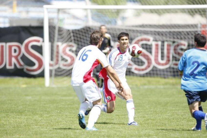 Finala Campionatului European U19 se va disputa la Chiajna