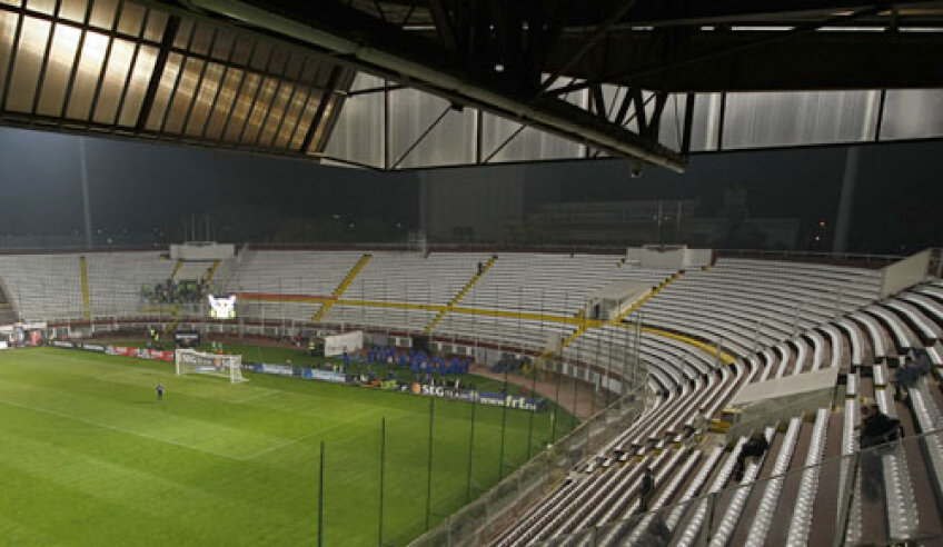 Construcţia Giuleştiului a început în 1936, iar arena a fost inaugurată pe 10 iunie 1939, fiind cea mai veche din Liga 1