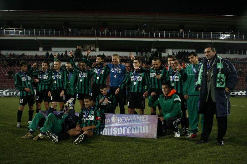 Sănătatea Cluj a jucat şi contra lui Dinamo, în 2007, bucureştenii învingînd cu 4-0