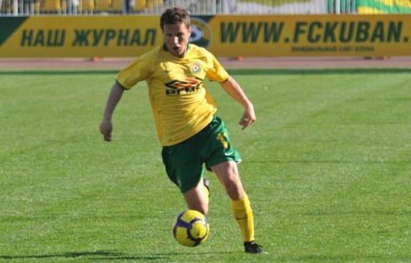 Bucur a înscris singurul gol al lui Kuban, la înfrîngerea, 1-3, cu Amkar Perm
