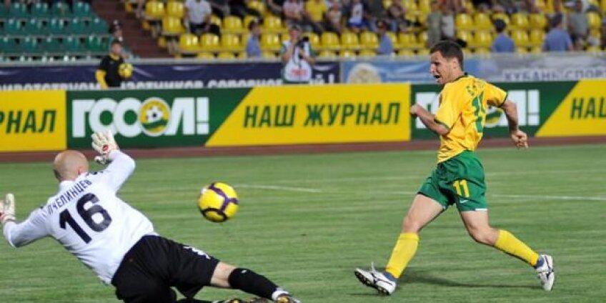 Gigel Bucur a marcat golul anului 2011 în Rusia