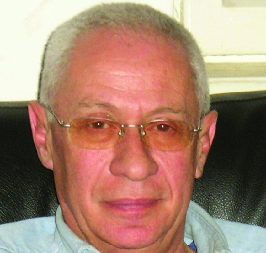 Vasile Dem. Zamfirescu
