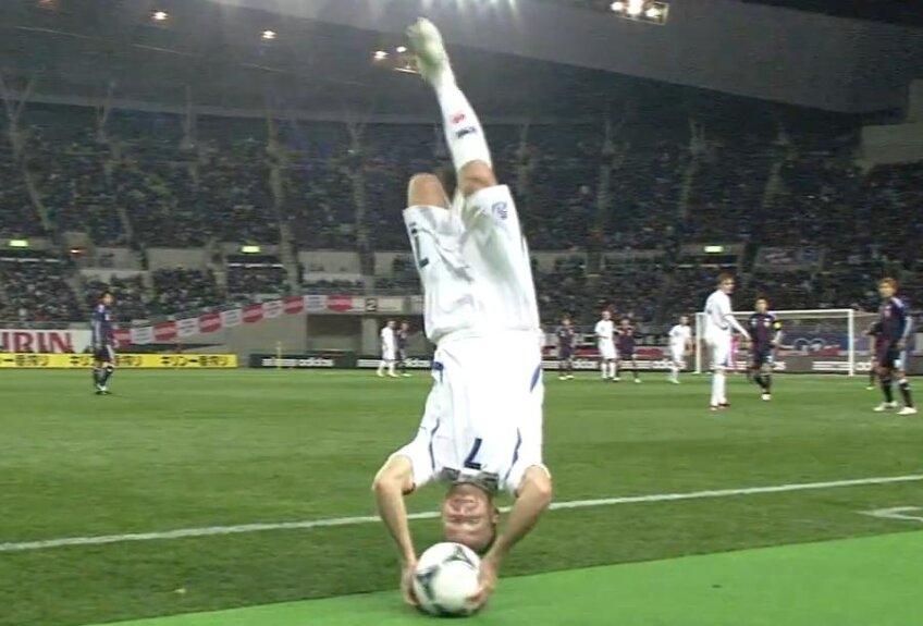 Thorsteinsson a făcut spectacol în meciul cu Japonia