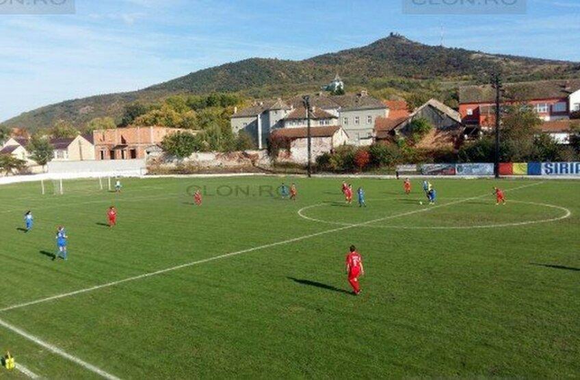 FOTO: Stadionul din Șiria // foto: aradon.ro
