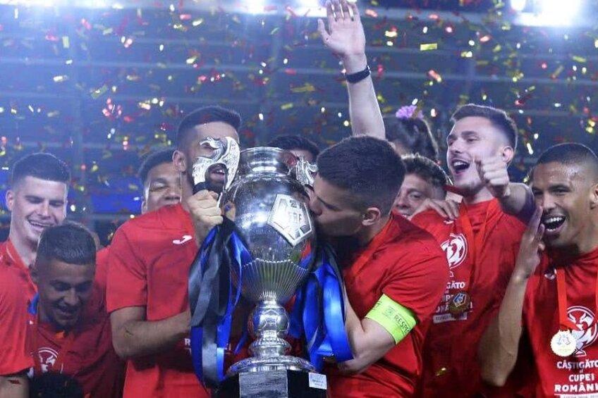 Viitorul a câștigat Cupa României în sezonul precedent // foto: Gazeta Sporturilor