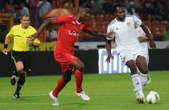 FC Vaslui a pierdut