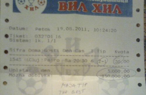 Profituri suspecte la pariurile pe campionatul din Romania