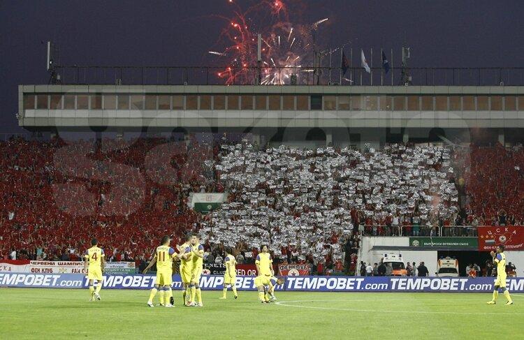 Imagini de la ŢSKA Sofia - Steaua
