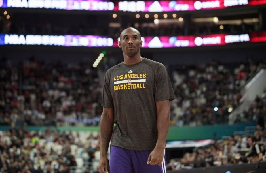Kobe Bryant (foto: Guliver/Getty Images)
