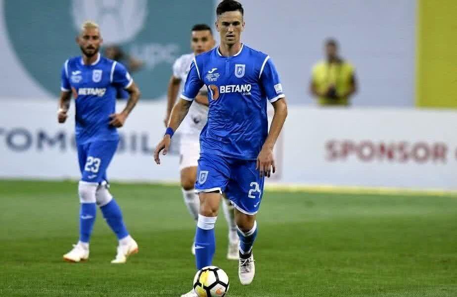 Florin Gardoș în tricoul lui CSU Craiova