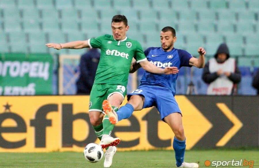 Foto: Sportal.bg