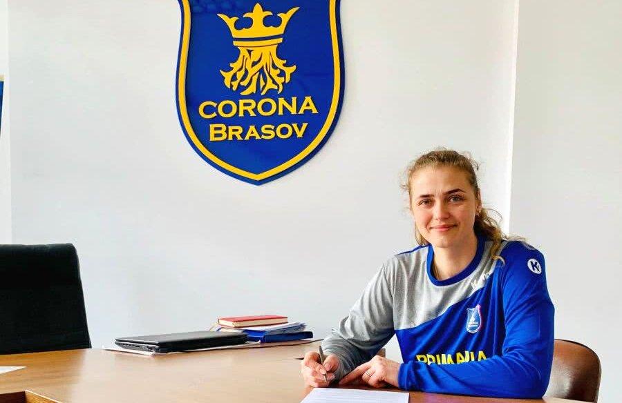 Victoria Timoșenkova